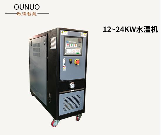 24KW水温机